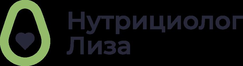 Нутрициолог Лиза Афинская